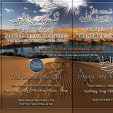 Tafsir Kalimah at-Tawheed Lesson 02 - Muhammad al-Jazaairi