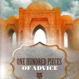 100 Advices by Imam Ibnul-Qayyim