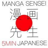 Manga Sensei: Daily Japanese Learning