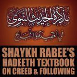 Hadeeth Textbook on Creed and Following