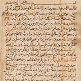 Umdat al-Ahkaam