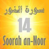 Soorah an-Noor Part 14 (Verses 47-52)