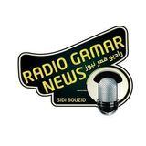 راديو قمر تونس