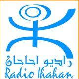 radio sawt ihahan