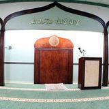 Atlanta Masjid of Al-Islam