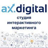 Блог агентства интерактивного маркетинга