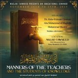 Manners of The Teachers & Students 2015