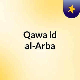 Qawa'id al-Arba