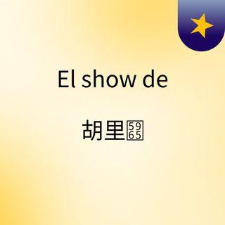 cuba en chino musical