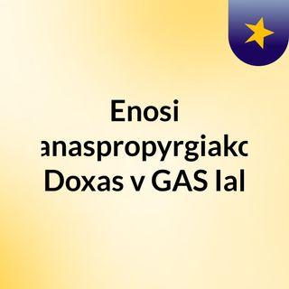 Enosi Panaspropyrgiakou Doxas v GAS Ial