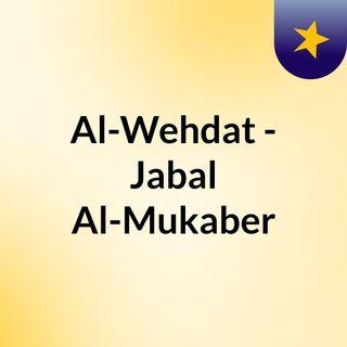 Al-Wehdat - Jabal Al-Mukaber