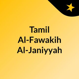 Tamil: Al-Fawakih Al-Janiyyah