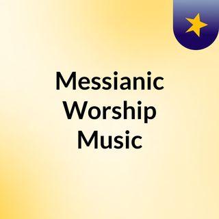 Danceable Praise Songs Music by Against Deception Euphoria