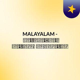 MALAYALAM - തജ്വീദ്-അബൂ അദ്നാൻ അൽഹിന്ദി