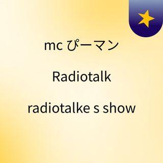 ぱらんたがやんwebラヂオ2