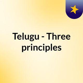 Telugu - Three principles