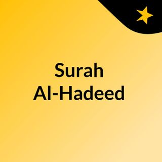 Surah Al-Hadeed