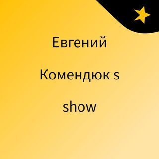 Komon90