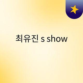 Yujin's Second Podcast!!