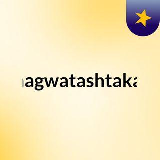 Bhagwatashtakam