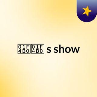 Logan Paul Apology REACTION ( Podcast 2) #logang4life