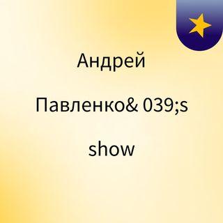 Rammer Radio