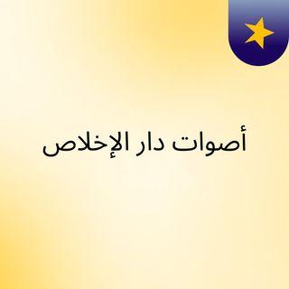 Waqia-e-Karbala (Urdu)