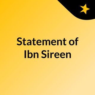 Statement of Ibn Sireen