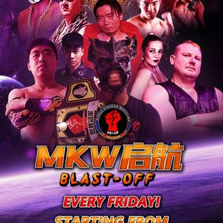 ENTHUSIASTIC REVIEWS #14: MKW Blast-Off #2 Watch-Along