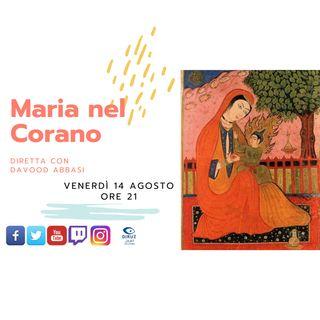 Maria nel Corano
