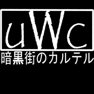 uWcNetworkNews Ep. 5