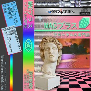 A1 ブート Vaporwave Archives