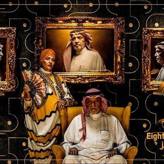 Majed Al Esa e l'Arabia Saudita pop