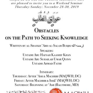 Umar Quinn:Obstacles Of Seeking Knowledge #1-2
