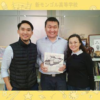 Shine Mongol Podcast #14- Bolorsaikhan