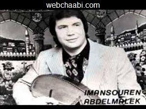 ABDELMALEK_IMANSOUREN_RAH_EL_GHALI