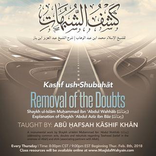 Kashf ash-Shubuhāt - Exp. ibn Bāz