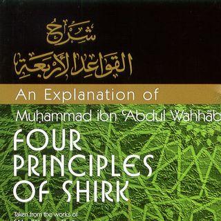 Explanation of Al-Qawa'aid al-Arba'ah