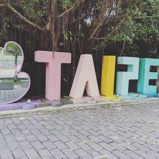 Taipei, Taiwan. 1 Week In The Amazing Capital