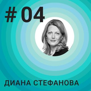 #04 Leadership and women in technology
