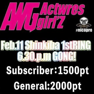 ENTHUSIASTIC REVIEWS #147: ActWres Girl'Z Act 51 2-11-2021 Watch-Along
