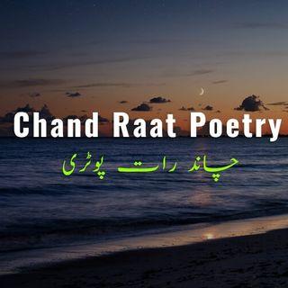Urdu Shayari Ghar   Largest Collection of Urdu Poetry on Internet