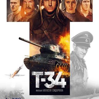 T- 34 , The Highwaymen