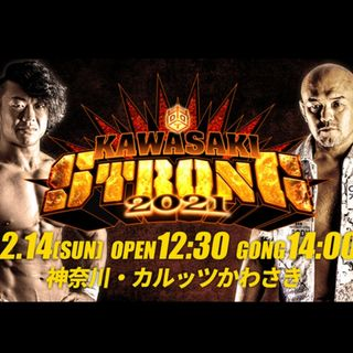 ENTHUSIASTIC REVIEWS #143: DDT PRO Kawasaki Strong 2-14-2021 Watch-Along