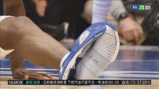 13:02 耐吉球鞋爆裂! 美籃球新星威廉森摔傷 ( 2019-02-22 )