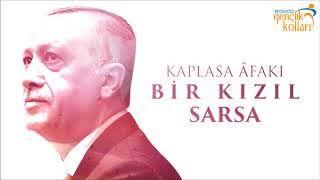 Birlik Şiiri Recep Tayyip Erdoğan (Cehennem olsa gelen göğsümüzde söndürürüz)