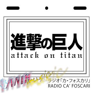 Sawano Hiroyuki e L'attacco dei giganti