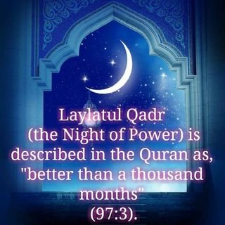 Night Of Power - Ramadan Commentary - Muslim Community Cultural Center of Baltimore 25 Ramadadan 1439