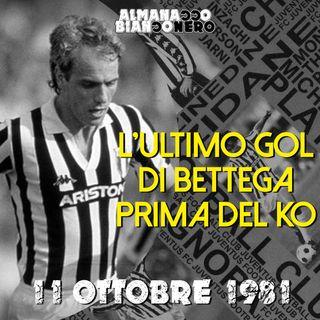 11 ottobre 1981 - L'ultimo gol di Bettega prima del ko