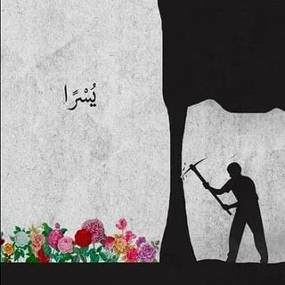 Dünya Başına Dar Gelen Sahabi | Ka'b b. Malik